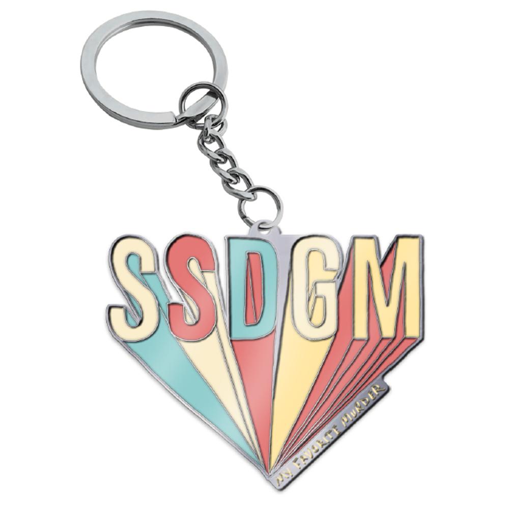 SSDGM Silver Enamel Keychain